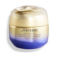 Shiseido vital perfection overnight firming treatment 50ml