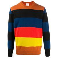 Paul Smith artist stripe-pattern wool jumper - marrone