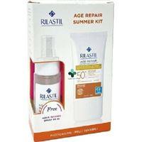 Ganassini rilastil age repair summer kit crema solare viso spf50+ (40ml) + aqua intense spray idratante (30ml)